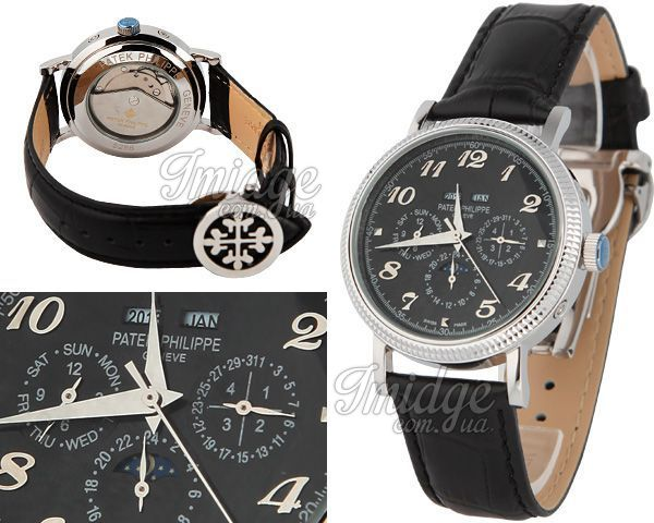Мужские часы Patek Philippe модель №M2754