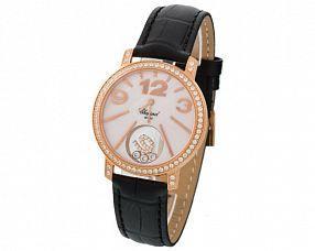 Женские часы Chopard Модель №MX1585