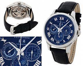 Мужские часы Chopard  №N2093