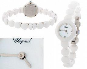 Копия часов Chopard   №N1801