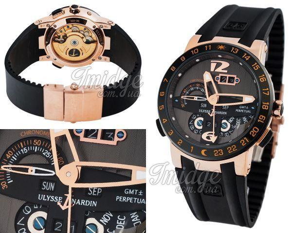 Мужские часы Ulysse Nardin  №MX2135