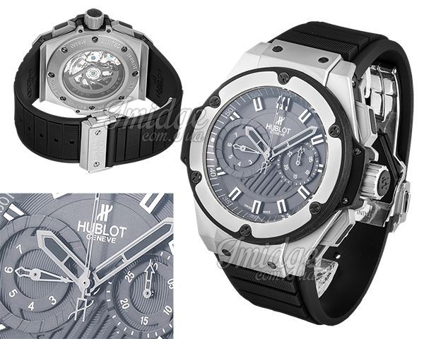 Мужские часы Hublot  №MX3277