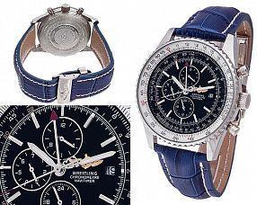 Мужские часы Breitling  №MX2938