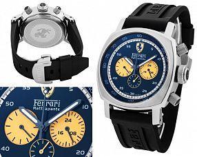 Мужские часы Ferrari  №MX2317