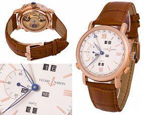 Мужские часы Ulysse Nardin  №N1557-1