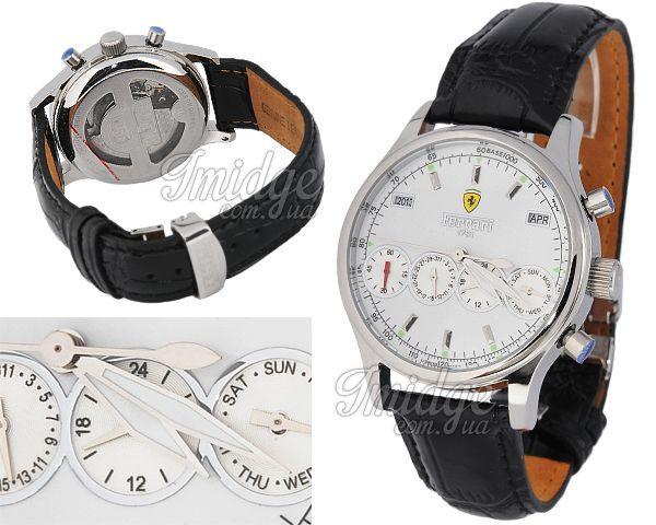 Мужские часы Ferrari  №M4649