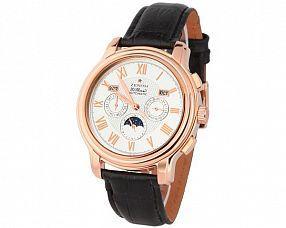 Мужские часы Zenith Модель №MX0801