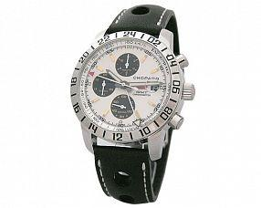 Копия часов Chopard Модель №MX0171