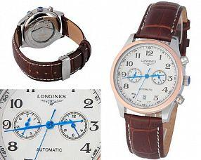 Копия часов Longines  №MX0571