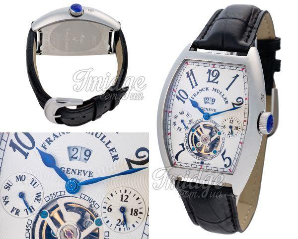 Мужские часы Franck Muller  №MX1717