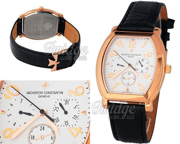 Мужские часы Vacheron Constantin  №MX0393