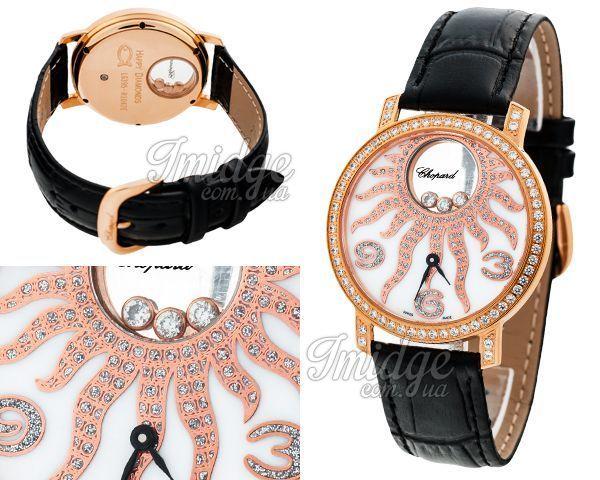 Женские часы Chopard  №MX2358