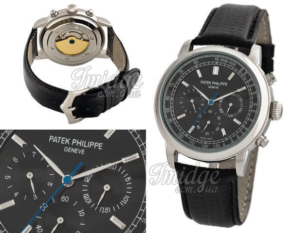 Копия часов Patek Philippe  №MX1394