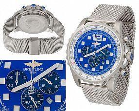 Мужские часы Breitling  №MX2843