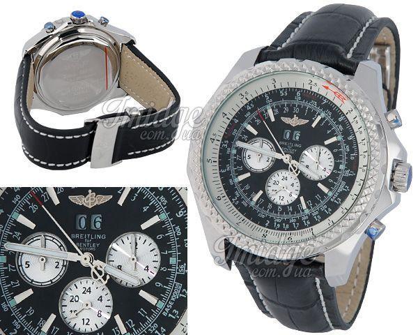 Мужские часы Breitling  №MX0546