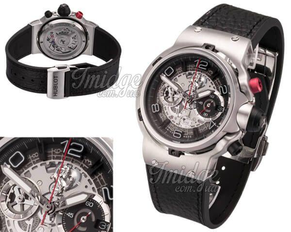 Мужские часы Hublot  №MX3472