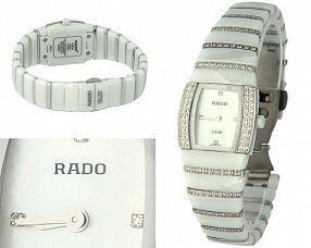 Женские часы Rado  №N0290