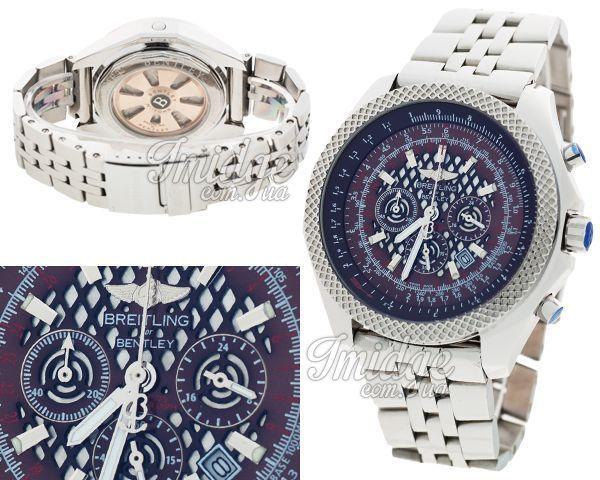 Мужские часы Breitling  №MX2374