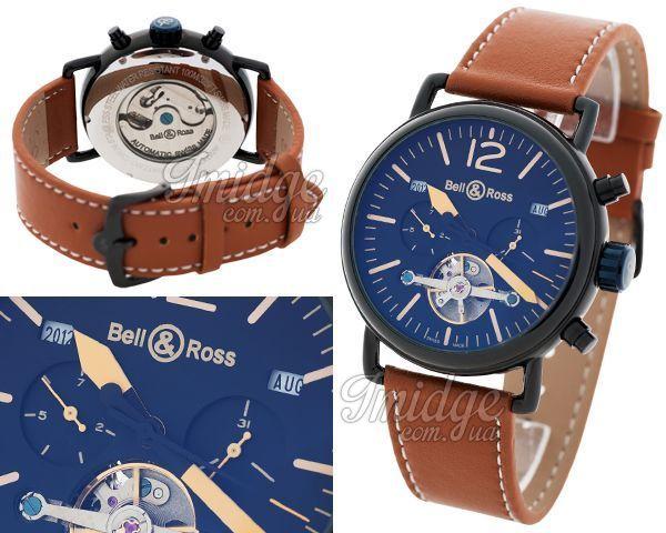 Мужские часы Bell & Ross  №MX2601