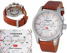 Копия часов Chopard  №MX0480