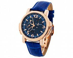 Мужские часы Ulysse Nardin Модель №N2260
