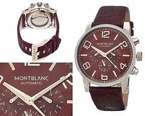 Мужские часы Montblanc  №N1255