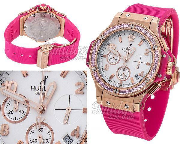 Женские часы Hublot  №MX3000