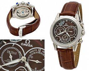 Копия часов Omega  №MX0998-1