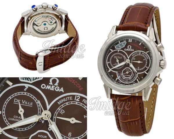 Мужские часы Omega  №MX0998-1