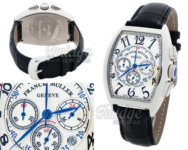 Мужские часы Franck Muller  №MX2517