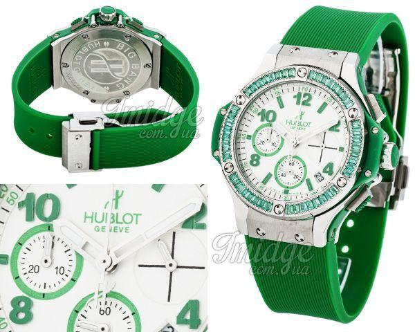 Женские часы Hublot  №MX2063