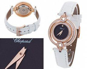 Копия часов Chopard  №N2390