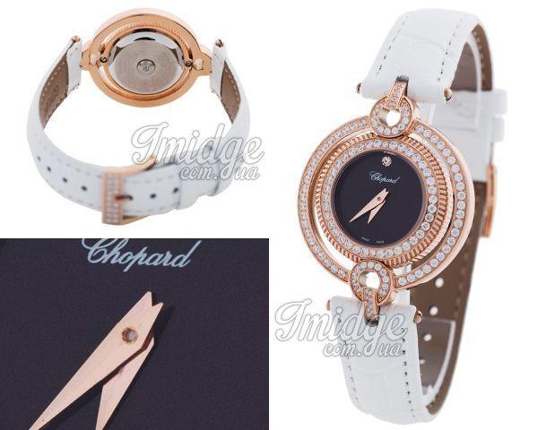Женские часы Chopard  №N2390