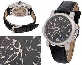 Мужские часы Ulysse Nardin  №N1558-1