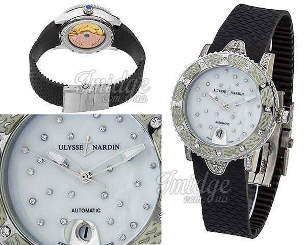 Копия часов Ulysse Nardin  №MX2982