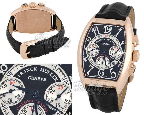 Мужские часы Franck Muller  №M4469-1