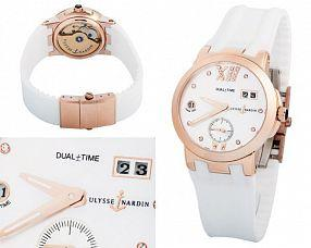 Женские часы Ulysse Nardin  №MX2090