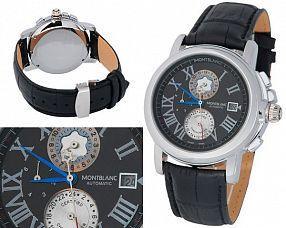 Мужские часы Montblanc  №MX0484