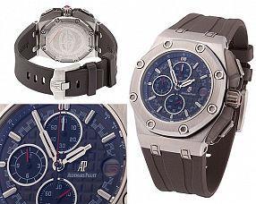 Мужские часы Audemars Piguet  №MX3117