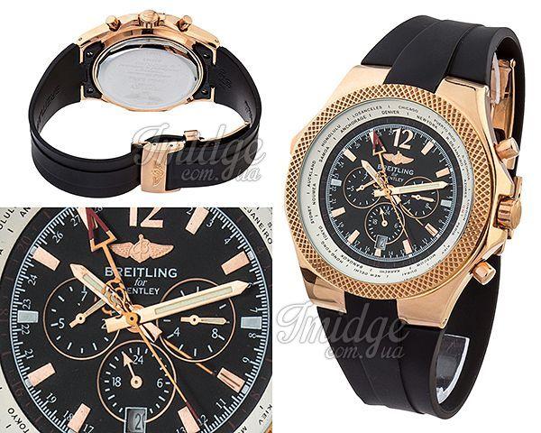 Мужские часы Breitling  №MX2976
