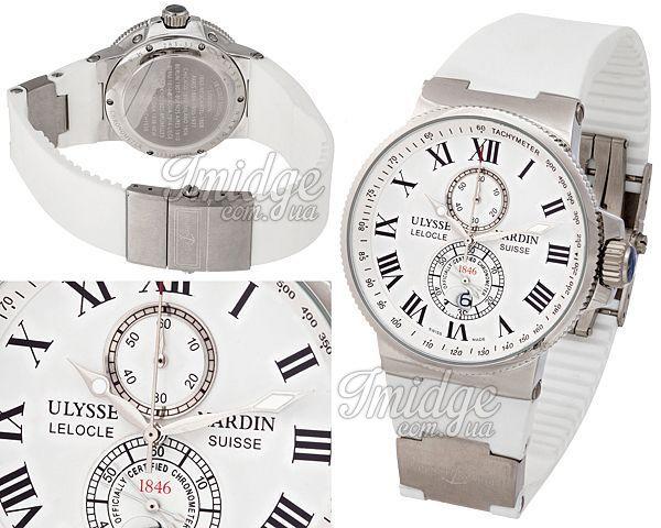 Мужские часы Ulysse Nardin  №MX2824