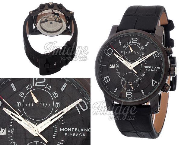 Мужские часы Montblanc  №N1248