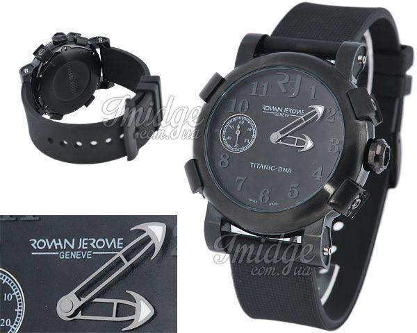 Мужские часы Romain Jerome  №M3641-1