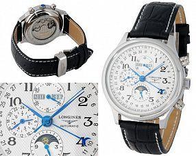 Мужские часы Longines  №M4121