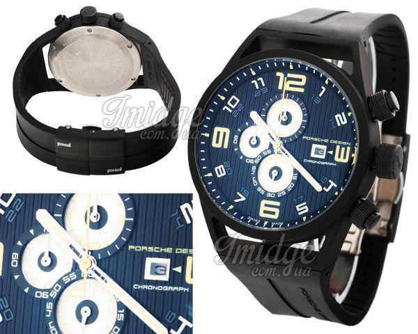 Мужские часы Porsche Design  №MX2118