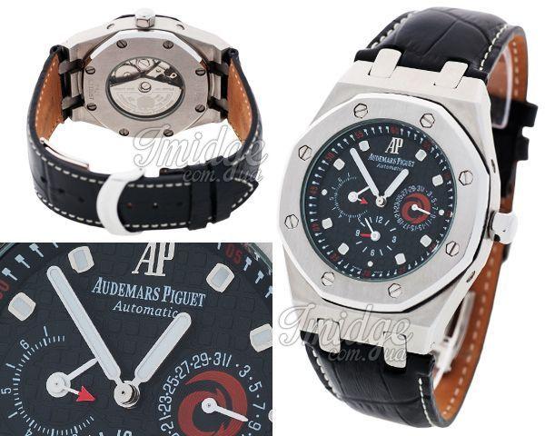 Мужские часы Audemars Piguet  №MX2625