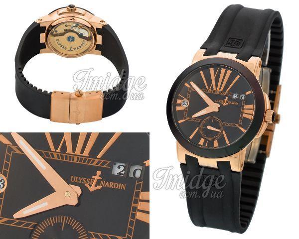 Унисекс часы Ulysse Nardin  №MX1607