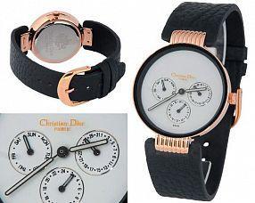 Копия часов Christian Dior  №MX0600