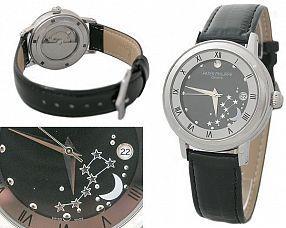 Мужские часы Patek Philippe  №N0238
