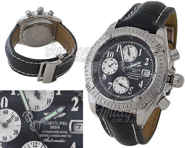 Мужские часы Breitling  №M2779